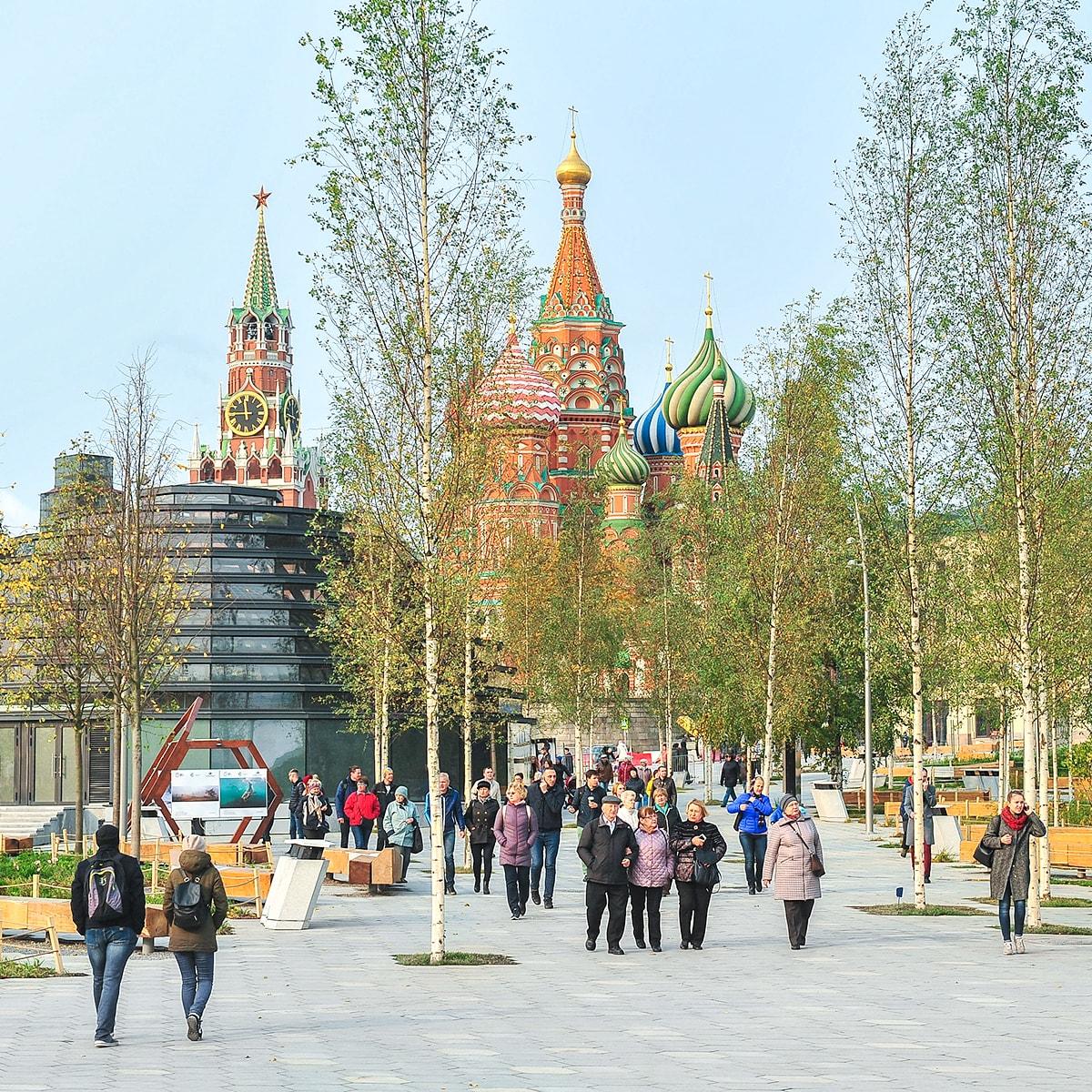 Парк «Зарядье» Москва