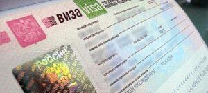 виза в россию для иностранцев 2021